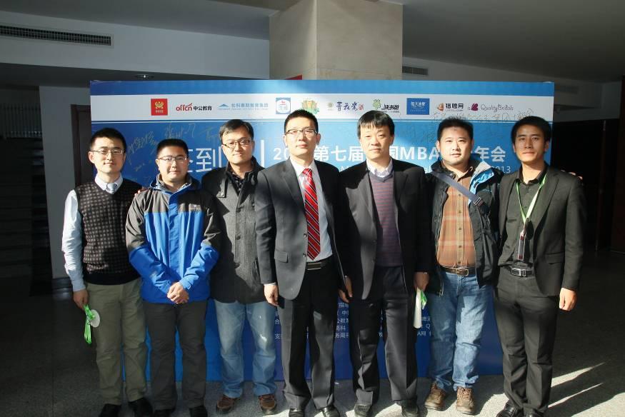 东北林业大学MBA项目